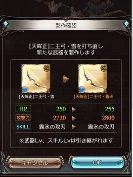 2017031001.JPG