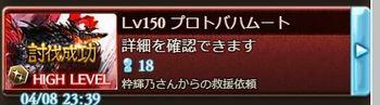 201704083.JPG