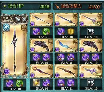 20170517yami011.JPG