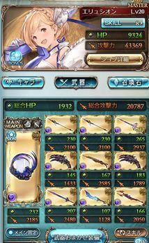 20170517yami02.JPG