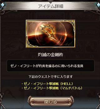 2017052601.JPG