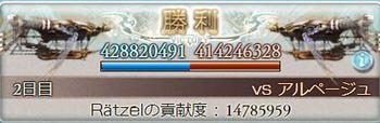 2017090261.JPG