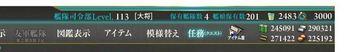 2017natuE302.JPG