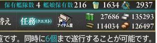 E7乙.JPG