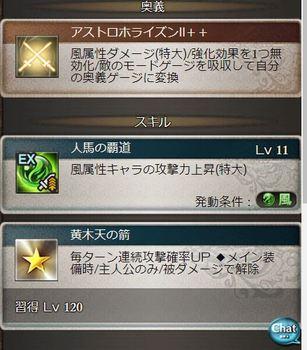 zenosaji02.JPG